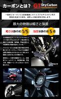 マツダロードスター【ND5型】専用ドライカーボン製スイッチパネルカバー2点セット【インテリア/エクステリア】/st208