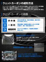 ドライカーボンAT用シフトノブカバー