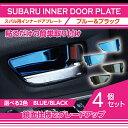 スバル WRX STI/S4レヴォーグフォレスター【SJ】レガシィ ア...