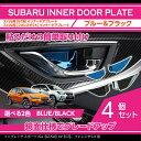 スバル フォレスター【SK】XV【GT】インプレッサスポーツ/G4...