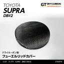【送料無料キャンペーン】【4月末入荷予定】トヨタ スープラ...