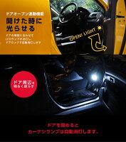 LEDフットランプ4個1セットスバル車専用前席2個/後部座席2個8色選択可!調光機能付き