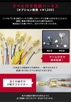 http://image.rakuten.co.jp/auc-axis-parts/cabinet/courtesy/imgrc0068397885.jpg