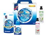 ライオントップスーパーナノックスギフトLSN-15#洗剤ギフトセット引っ越し挨拶粗品景品