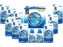 ライオン トップスーパーナノックスギフト LSN-50V#洗剤 ギフト セット 引っ越し 挨拶 粗品 景品