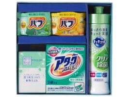 ロイヤルスタイルセットHBS-10N#洗剤ギフトセット引っ越し挨拶粗品景品