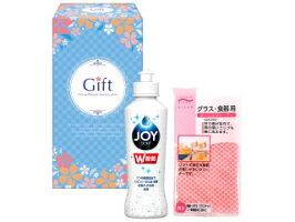 除菌ジョイキッチンセットJJ-38#洗剤ギフトセット引っ越し挨拶粗品景品