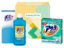 アパスタイル洗剤セット AG-28#洗剤 ギフト セット 引っ越し 挨拶 粗品 景品