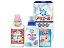 アリエールスピードプラス洗剤ギフト RYV-15M#洗剤 ギフト セッ...