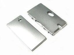 ニンテンドーNDSi収納アルミニウム保護ケースカバー新品銀