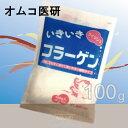 オムコ医研 いきいきコラーゲン フィッシュ 100g