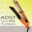 アドスト プレミアム DS2 ストレートアイロン FDS2-25 25mm ハッコー