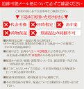 中野製薬 ナカノ イメージング 第2剤 400ml【追跡可能メール便対応2個まで】 2