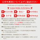 インターコスメ ヒアロモイスト ガーデン ジェリー 80ml【定形外対応 重量107g】 2