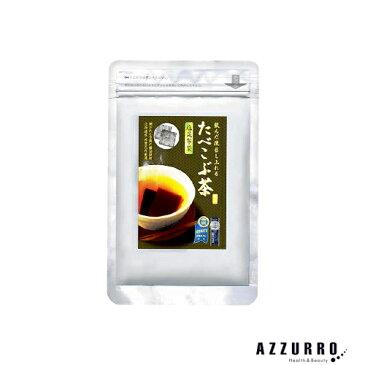菊星 たべこぶちゃ 塩昆布茶 485g