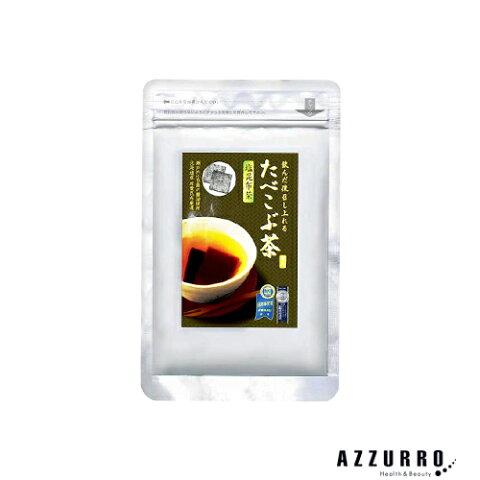 菊星 たべこぶちゃ 塩昆布茶 485g【ゆうパック対応】