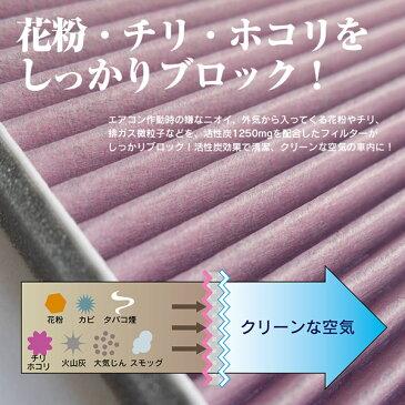 エアコン フィルター エアフィルター ストリーム RN6/7/8/9 H18.7- 純正品番 80292-SFY-003 高品質 活性炭【送料無料】