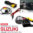 カメラ付きナンバー灯ユニット Kei HN22S H16/4〜 SUZUKI 359...