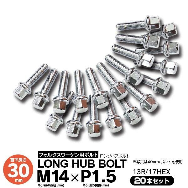 タイヤ・ホイール, その他 25P16 12 M14P1.5 13R17HEX 30mm 20 AZ1