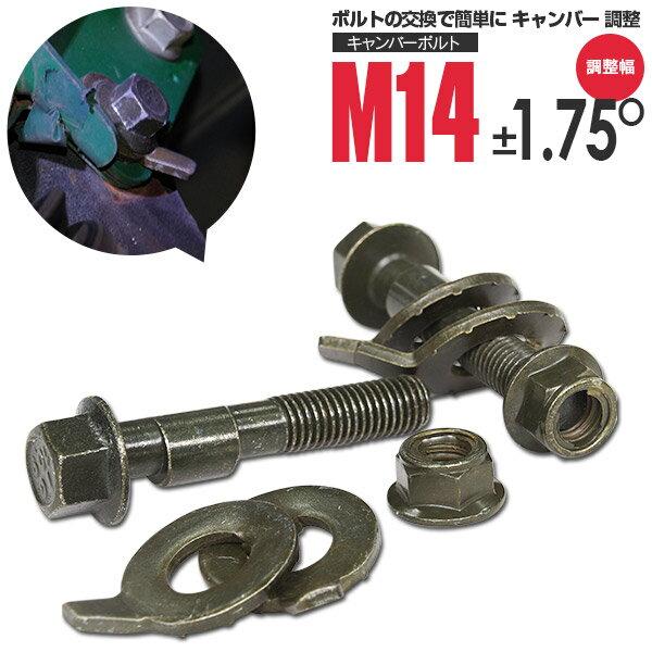 タイヤ・ホイール, その他  M14 GDB WRX STIC 2 AZ1