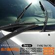 【送料無料】3Dエアロワイパー ブレード グラファイト加工ラバー採用!2本セット 選択制(350・400・425・450・475・500・525・550・600・650・700)エアロワイパー エアロワイパー