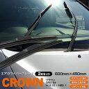 クラウン GRS18# [600mm×450mm]H15.12 〜 H20. 1 3Dエアロワ...