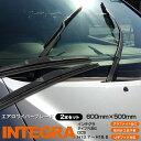 インテグラ タイプR含む DC5 [600mm×500mm]H13. 7 〜 H18. 6...