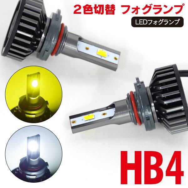 ライト・ランプ, フォグランプ・デイランプ 25P16LED HB4 MPV() H11.6H14.2 LWEWLW5W 2LED 2 AZ1