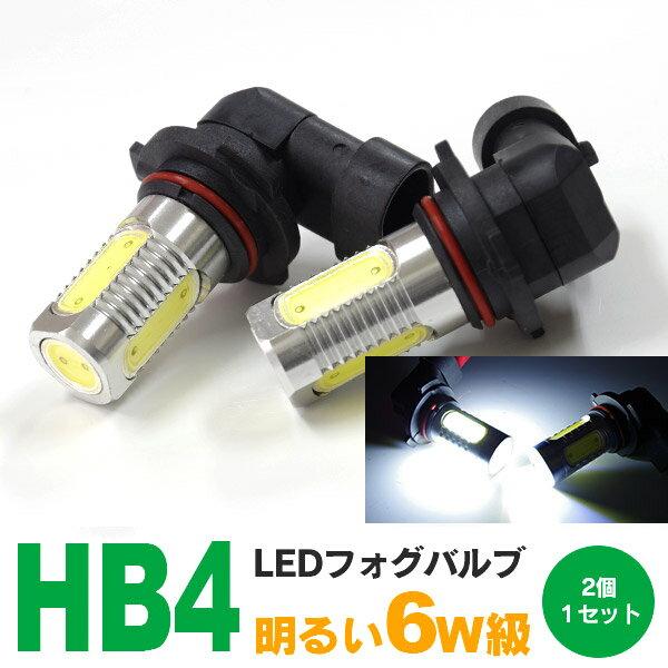 ライト・ランプ, フォグランプ・デイランプ HB49006 LED bB NCP34 H13.6H15.3 6W 21SET AZ1