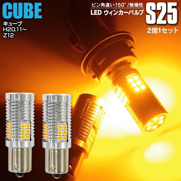 ライト・ランプ, その他 25P16LED S25 Z() H10.10H12.8 Z32 21 AZ1