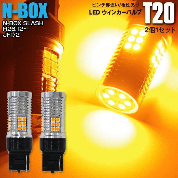 ライト・ランプ, その他 25P16LED T20 HS() H25.1 ANF10 - 21 AZ1