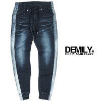 DEMILY/デミリー/ラインジョガーデニム/メンズ/デニムパンツ/サイドライン/ストレッチ/全2色ウォッシュ/ケミカル/SIZE44/46/48/あす楽/