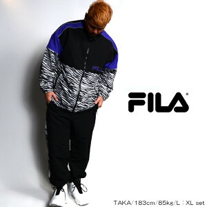 SALE セール FILA フィラ ゼブラ ナイロン トラックジャケット セットアップ アウター ナイロンパンツ 大きいサイズ ファッション 韓国ファッション スポーティ ストリート アウトドア メンズ 送料無料 新作