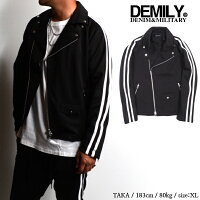 DEMILY(デミリー)2ラインWライダースジャケットメンズ2018秋冬新作ダブルライダーストラックジャケットブラック×ホワイトM/L/XL【送料無料】【あす楽】