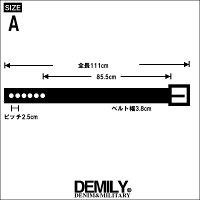 DEMILY/デミリー/レザーリング付きベルト/SILVER/シルバー/A/B/2019春新作/あす楽/カジュアル/パンクテイスト/ロックテイスト/