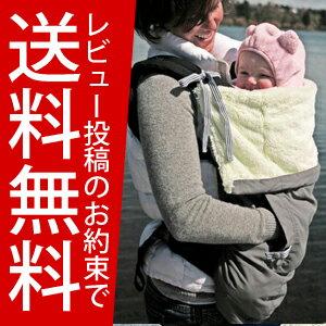 (抱っこひも用ケープ/フットマフ)米国発!ROSK(ロスク)は防水効果で雨や風から赤ちゃんをしっ...