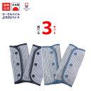 【在庫限りセール特価】日本製 デニム風 リバーシブルよだれパッド 2重ガーゼ&タオル よりどり3セット(2枚×3セット) (エルゴベビーなど抱っこ紐用/よだれカバー)送料無料