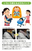【日本製今治タオル正規品】抱っこひも用よだれパッドリバーシブルよりどり3個セット【エルゴ抱っこ紐(エルゴベビー)、マンジュカ、ボバキャリア、など多くの抱っこ紐に装着可能】【パイル地/抱っこひも/サッキングパッド/よだれカバー】