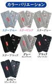 送料無料日本製抱っこ紐用(よだれカバー)よだれパッドグレー&ドットピンク(エルゴベビーなど抱っこひも用)【今治タオル】