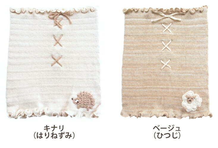 Ficelle haramaki 01