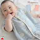 \ビタット進呈中!/ 日本製 フィセル ホッペッタ/Hoppetta 6重ガーゼ (肩まであったか)袖付き 2WA...