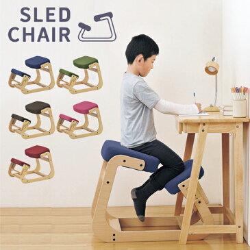 【ポイント5倍】 スレッドチェア SLED-1 学習チェア 勉強椅子 木製 子供チェア 学習椅子 姿勢 勉強イス キッズチェア