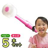 【5本セット】【送料無料】360度歯ブラシ 360ドゥーブラシ(旧称:たんぽぽの種)ベビー・キッズ(子供用)子供でも磨きやすく仕上げ磨きにも最適! 【360doブラシ/360dobrush】