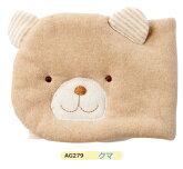【送料無料】[寝冷え対策]ベビー用[子供用]腹巻[ニコニコ動物はらまき]クマ【オープン式】【オーガニック】