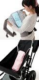 (ベビーホッパー)抱っこ紐&ベビーカー兼用保冷・保温シート