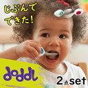 (5月下旬発送)【同梱不可】ドードル doddl (2点セット) スプーン フォーク 【正規品】ベビー キッズ 幼児用カトラリー