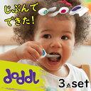 お食事セットポーチ wide stripe(broadcloth・black)【カトラリー入れ】(赤ちゃん ベビー 出産祝い男の子 女の子)