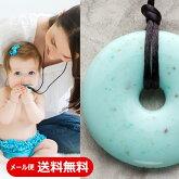 SmartMom(スマートマム)TeethingBling赤ちゃん用の歯固め(歯がため)