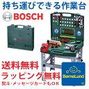【送料無料】 ボーネルンド(BorneLund)ボッシュ(BOSCH) ミニワークセンター 【本物そっくり工具セット/ごっこ遊び/工具遊び/工具一式/おもちゃ/玩具/大工/作業台】