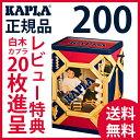 カプラ 200 積み木 (KAPLA200/白木200枚)(review特典)